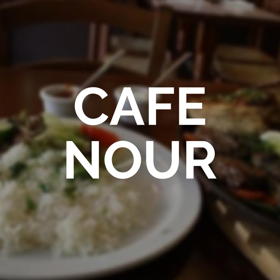 180 Cowley Road, OX4 1UE  Lebanese café