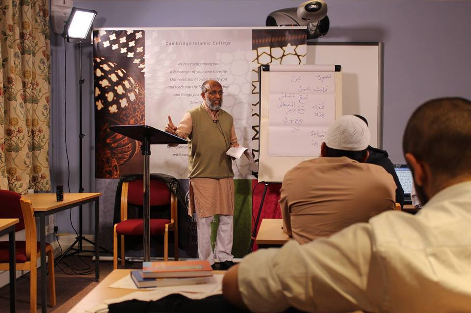 Shaykh Mohammad Akram Nadwi, a former OCIS scholar and a master of the Arabic language