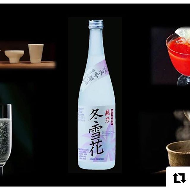 "We will be part of this sake exploring event at Resobox in Long Island City, NY, this weekend.  Pairing appetizers are all plant-based and made with koji products as key ""umami"" ingredients.  Limited seats available.  Hurry up to sign up!  #Repost @resobox with @get_repost ・・・ Experience Sake in a whole new way! You'll be surprised how temperature and what container the sake is served in can change its taste drastically! At our upcoming event, ""Sake in 10 Different Styles with a Matching Meal"" this April 6th, we'll be tasting sake in a set of creative ways and even in sake cocktails! • • • Find out more at resobox.com/sake-meal • • • #resobox #sake #meal #food #cocktail #saketasting #japanese . . . . #koji #shiokoji #sakelees #麹 #塩麹 #酒粕 #newyorkfood #newyorkeats #newforkcity #newyorkfood #fermentation #plantbased #vegan #eater #eaternyc #japanesefood"