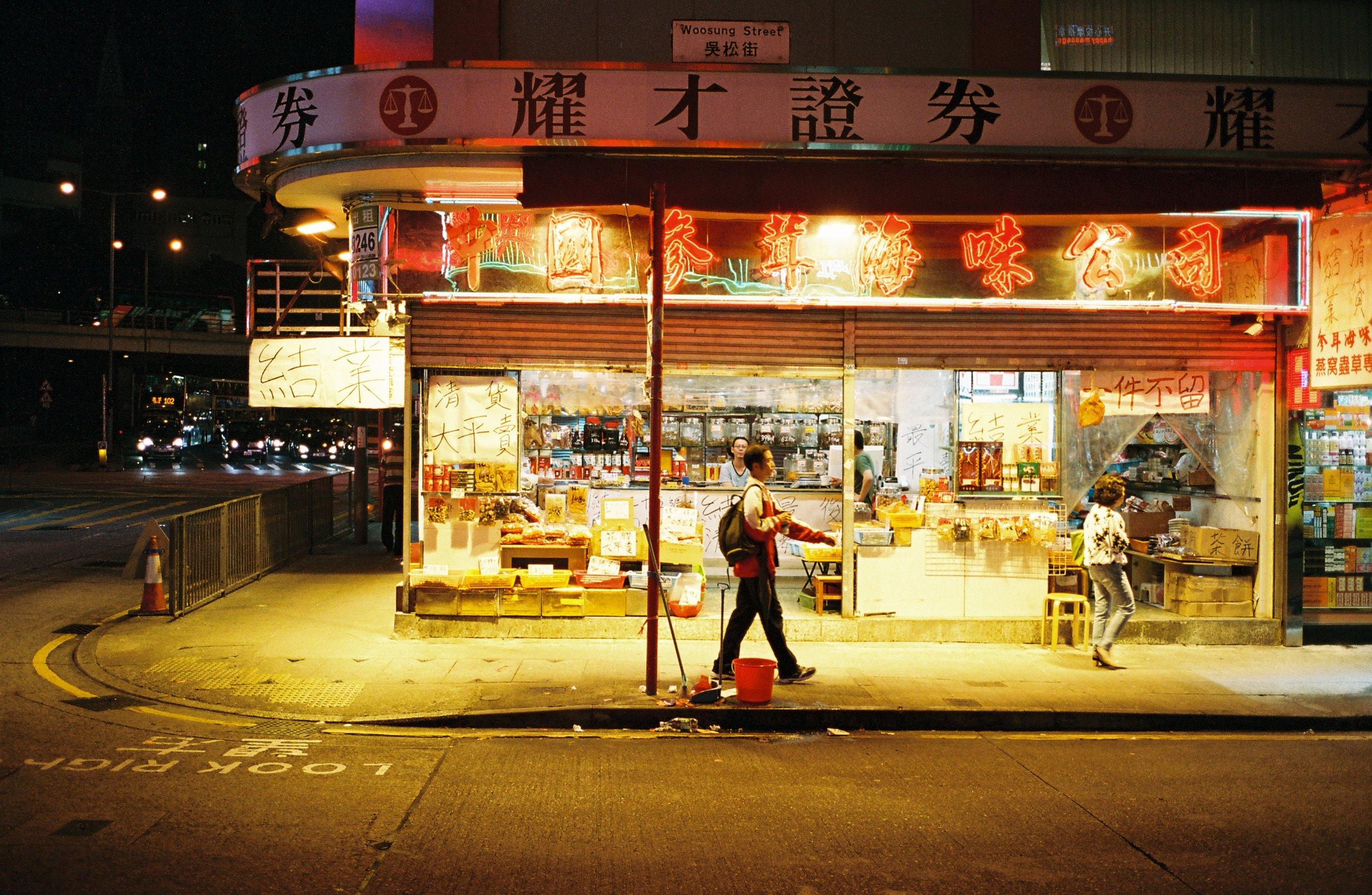 Hong Kong Streets.JPG