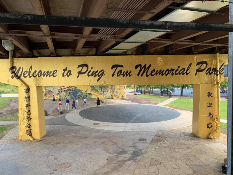 """""""Welcome to Ping Tom Memorial Park"""""""