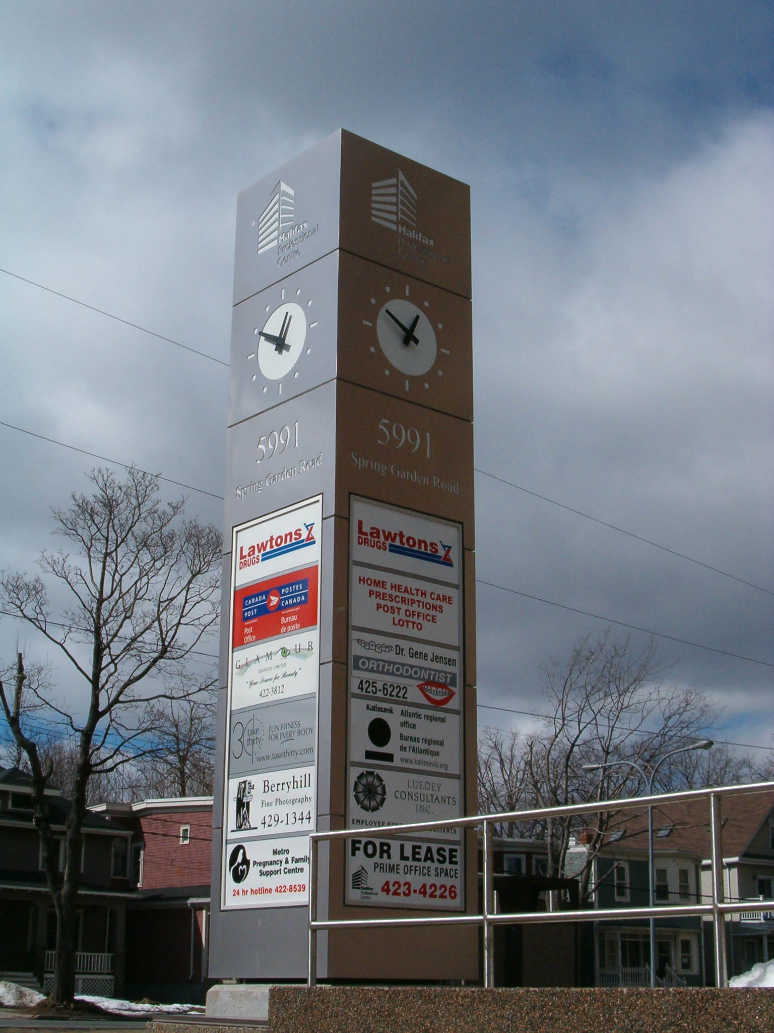 Landmark Clock Tower.jpg