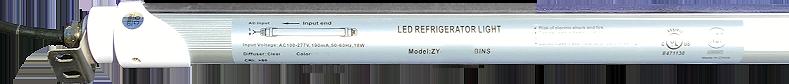 RefrigerationLight.png
