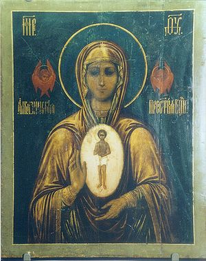 Icon of the Mother of God- The Word Made Flesh. Albazin, China 1600's
