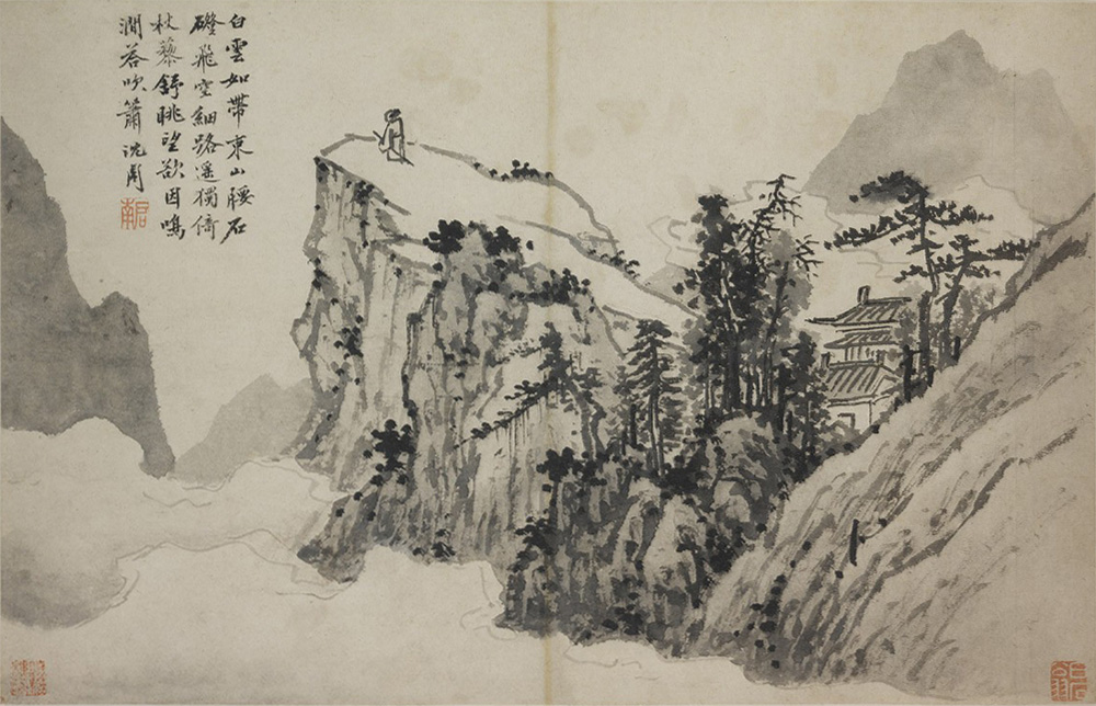 photo courtesy of the China Museum