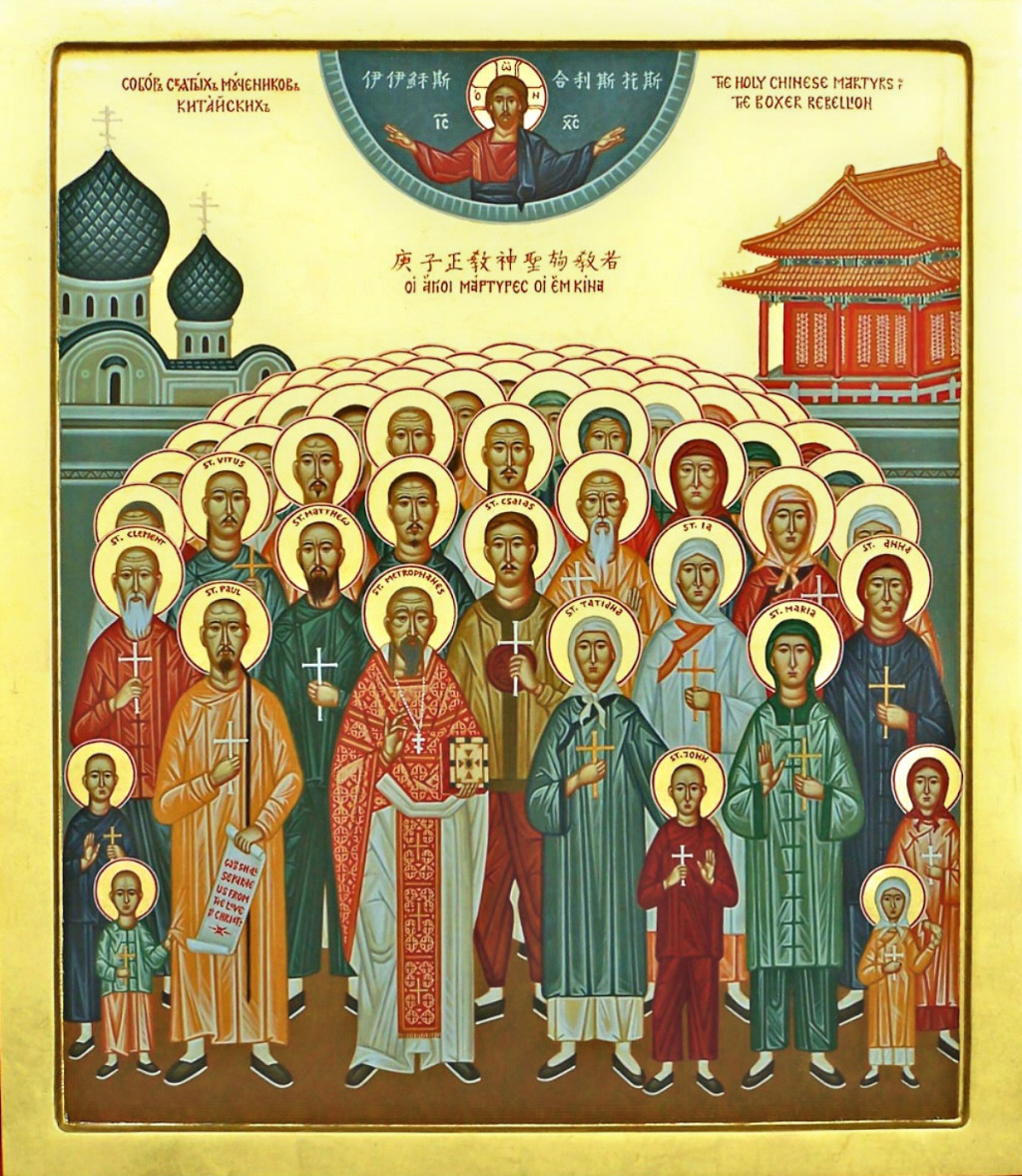 Icon of the Saints Chinese Martyrs by the hand of Ol Chernyak