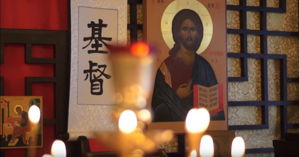 In the Beginning was the Tao - Journey with Edna and she discovers the Chinese Orthodox church and the concept of Christ as the eternal Tao.