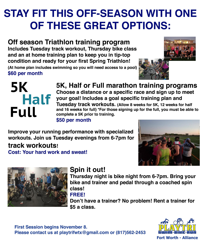 Off-Season Training Flyer rev4.jpg