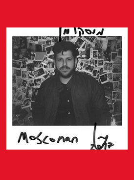 DISCO HALAL 'BEATS IN SPACE W/ MOSCOMAN
