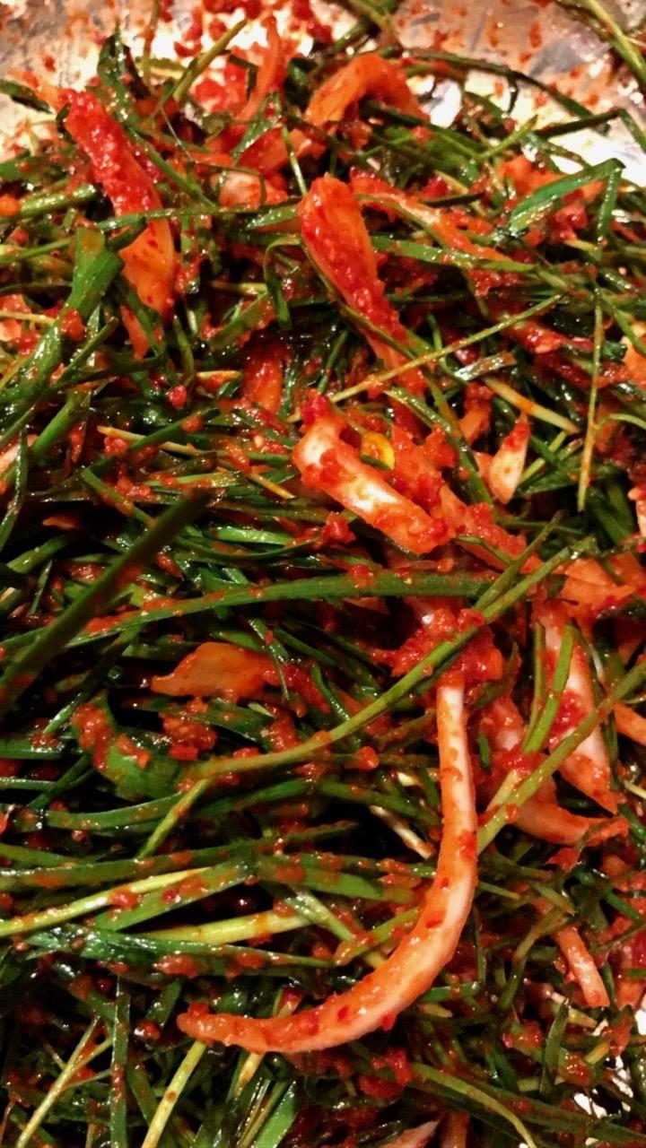 Korean Chive Kimchee