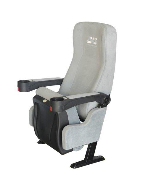 grey+theatre+seat+21.jpg