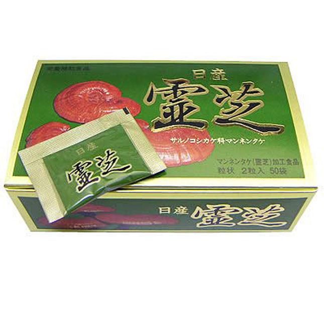 Nấm linh chi Nhật Bản - supplements.vn nhà phân phối tại Việt Nam