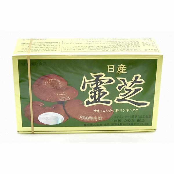 NẤM LINH CHI Nội địa Nhật bản - supplements.vn nhà phân phối tại Việt Nam