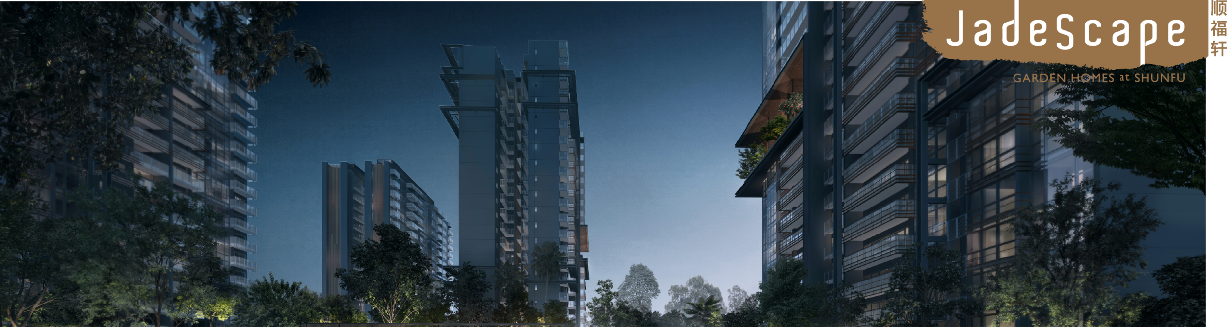 JadeScape - FIRST BISHAN NEW LAUNCH IN 5 YEARS
