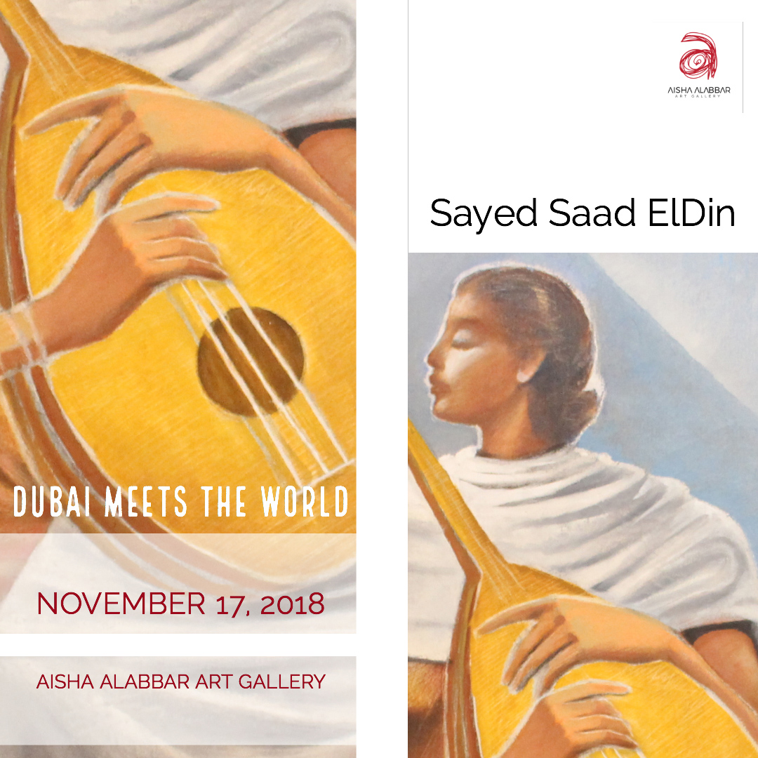 Aisha_Alabbar_Art_Gallery_Dubai_01.jpg