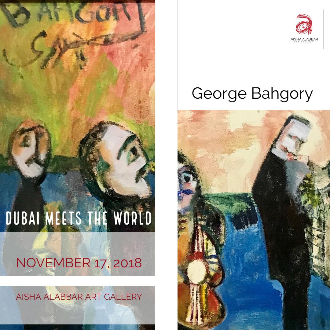 Aisha_Alabbar_Art_Gallery_Dubai_04.jpg
