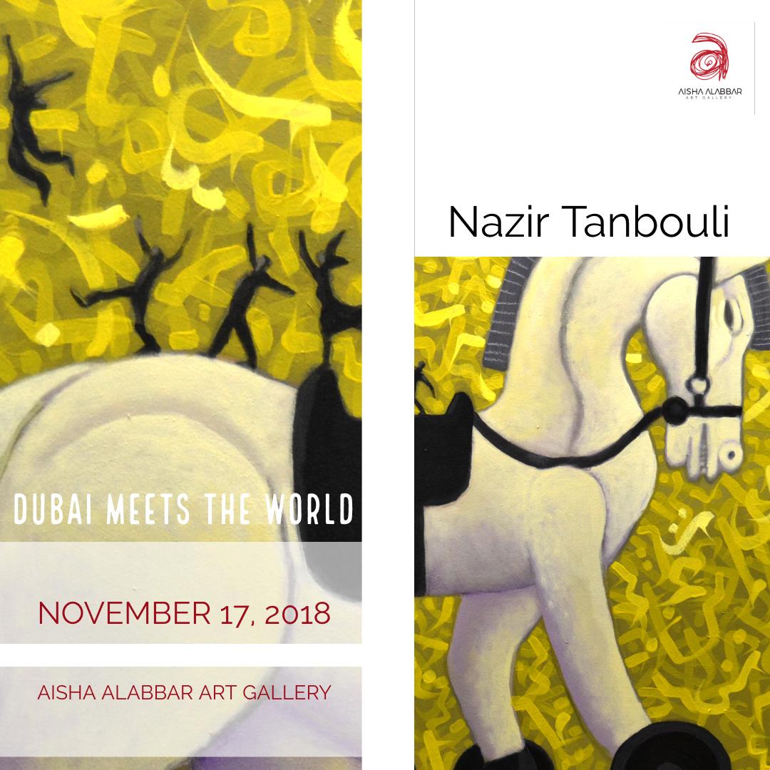 Aisha_Alabbar_Art_Gallery_Dubai_08.jpg