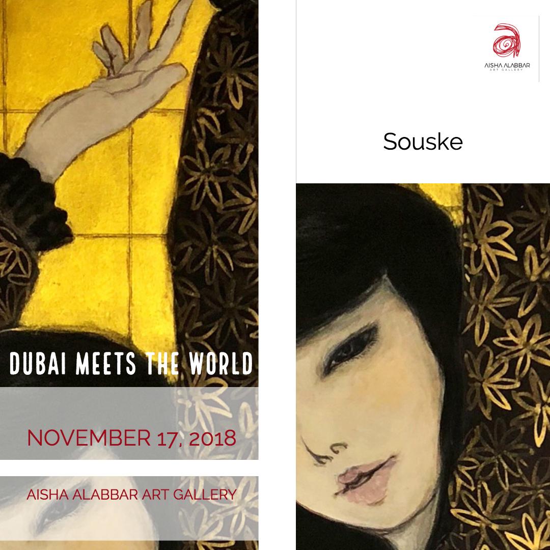 Aisha_Alabbar_Art_Gallery_Dubai_16.jpg