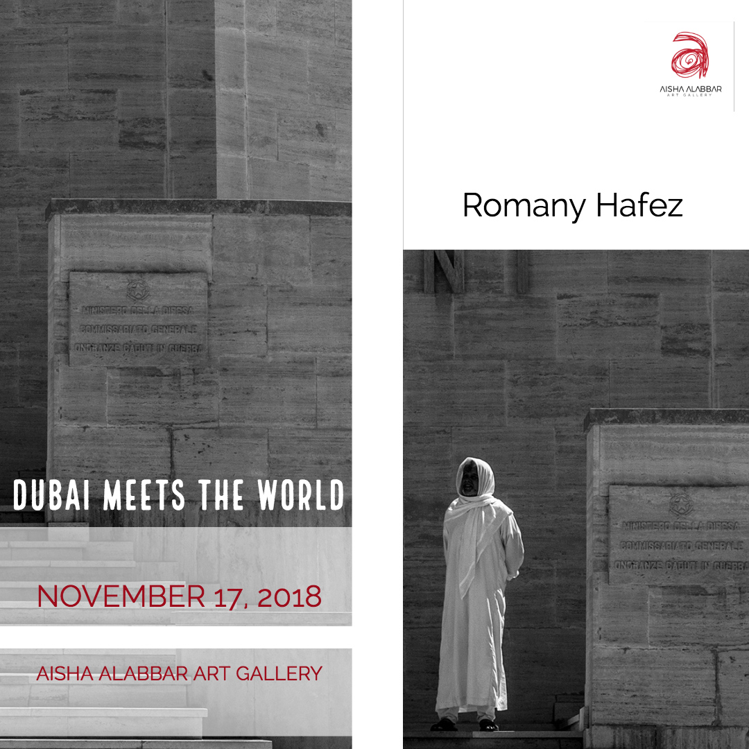 Aisha_Alabbar_Art_Gallery_Dubai_23.jpg