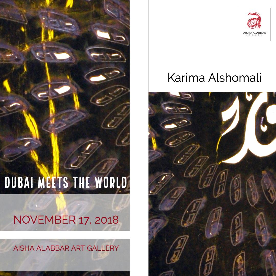 Aisha_Alabbar_Art_Gallery_Dubai_25.jpg
