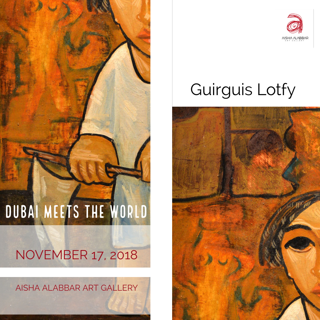 Aisha_Alabbar_Art_Gallery_Dubai_28.jpg