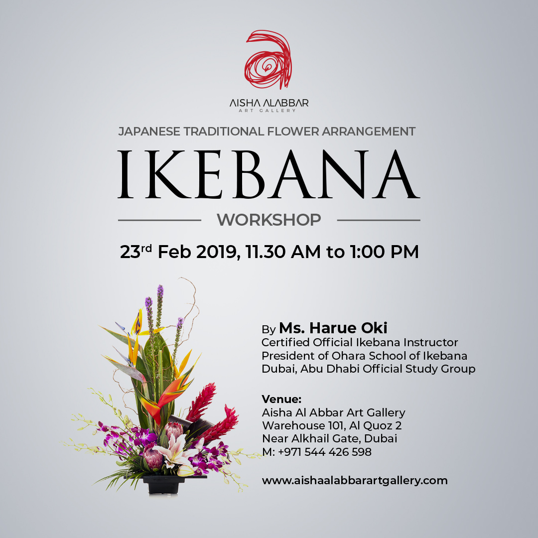 Aisha-Al-Abbar-IKEBANA-001.jpg