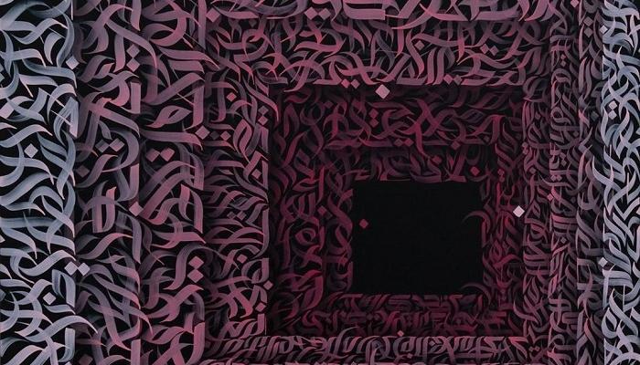 """.لوحة من معرض """"الخط المعاصر"""" في دبي"""