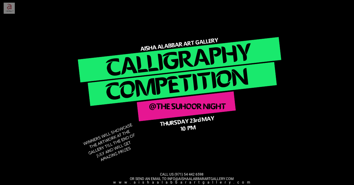 Calligraphy Competition.jpeg