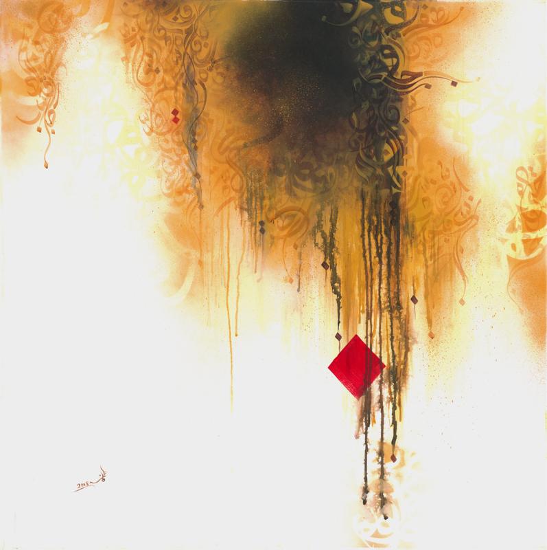 Mystery Acrylic on canvas 100 x 100 cm