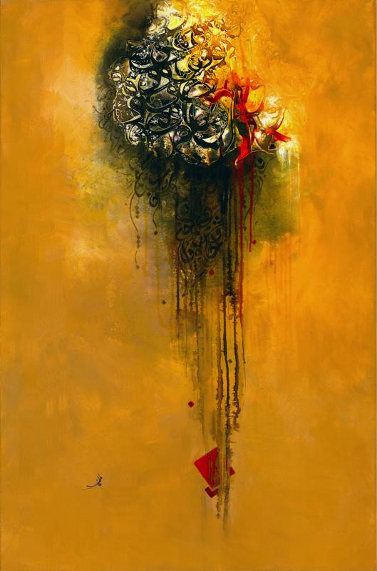 Jewel Acrylic on canvas 70 x 140 cm