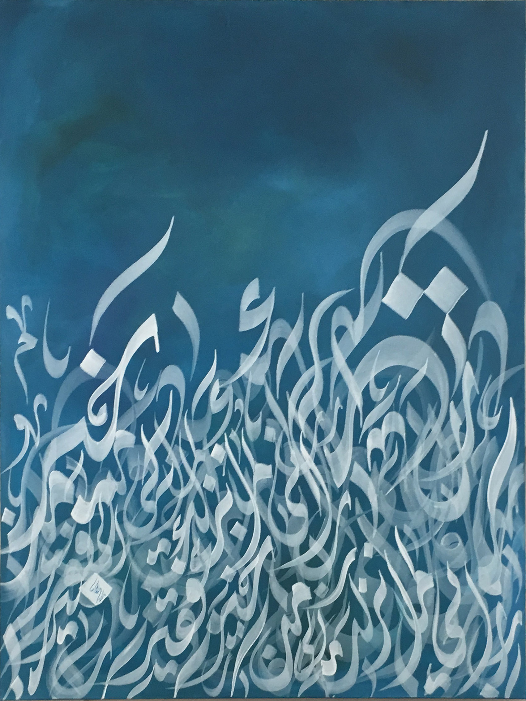 "In Dire Need ""My Lord, I have need of whatever good you send me"" (The Quran 28:24 
