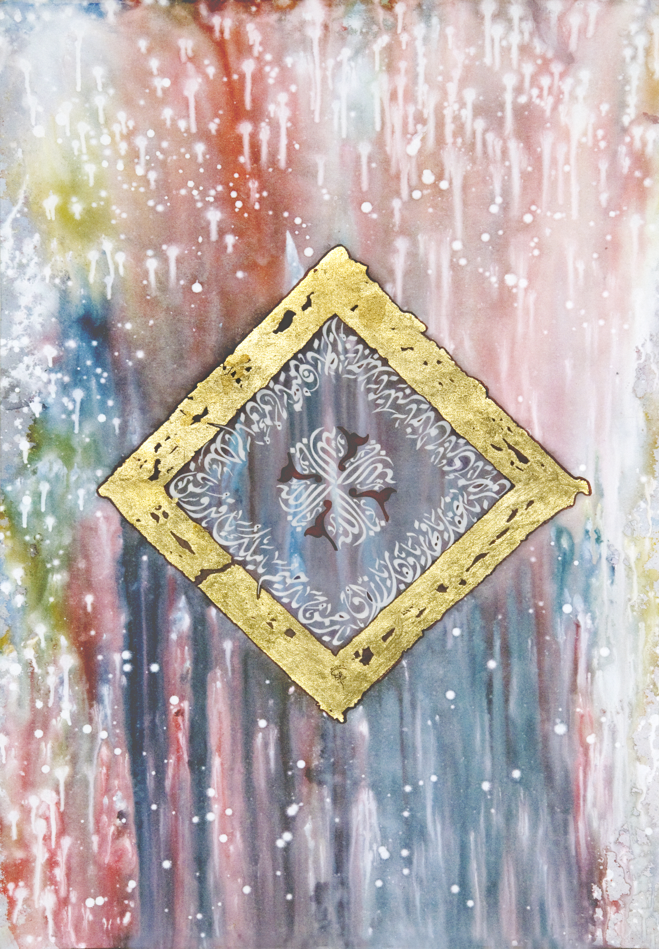 Ya Allah Ya Rahman Ya Raheem (O God, O Merciful, O Most Merciful) Acrylic & Ink & Gold paper on canvas 60 x 94 cm