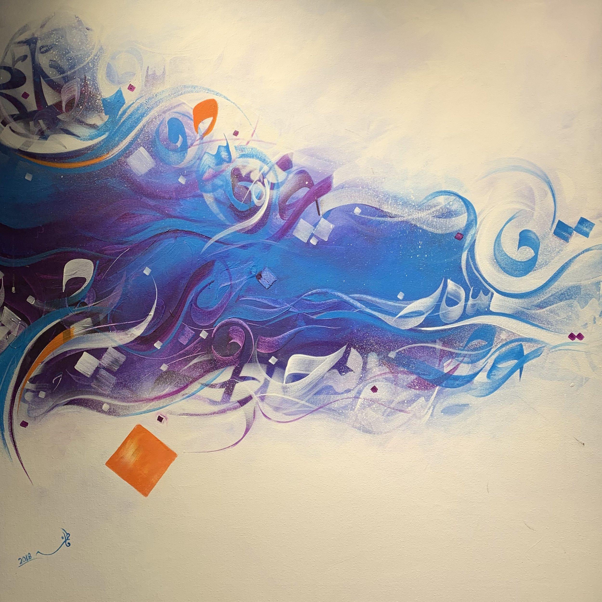 Harmony Acrylic on canvas 120 x 80 cm