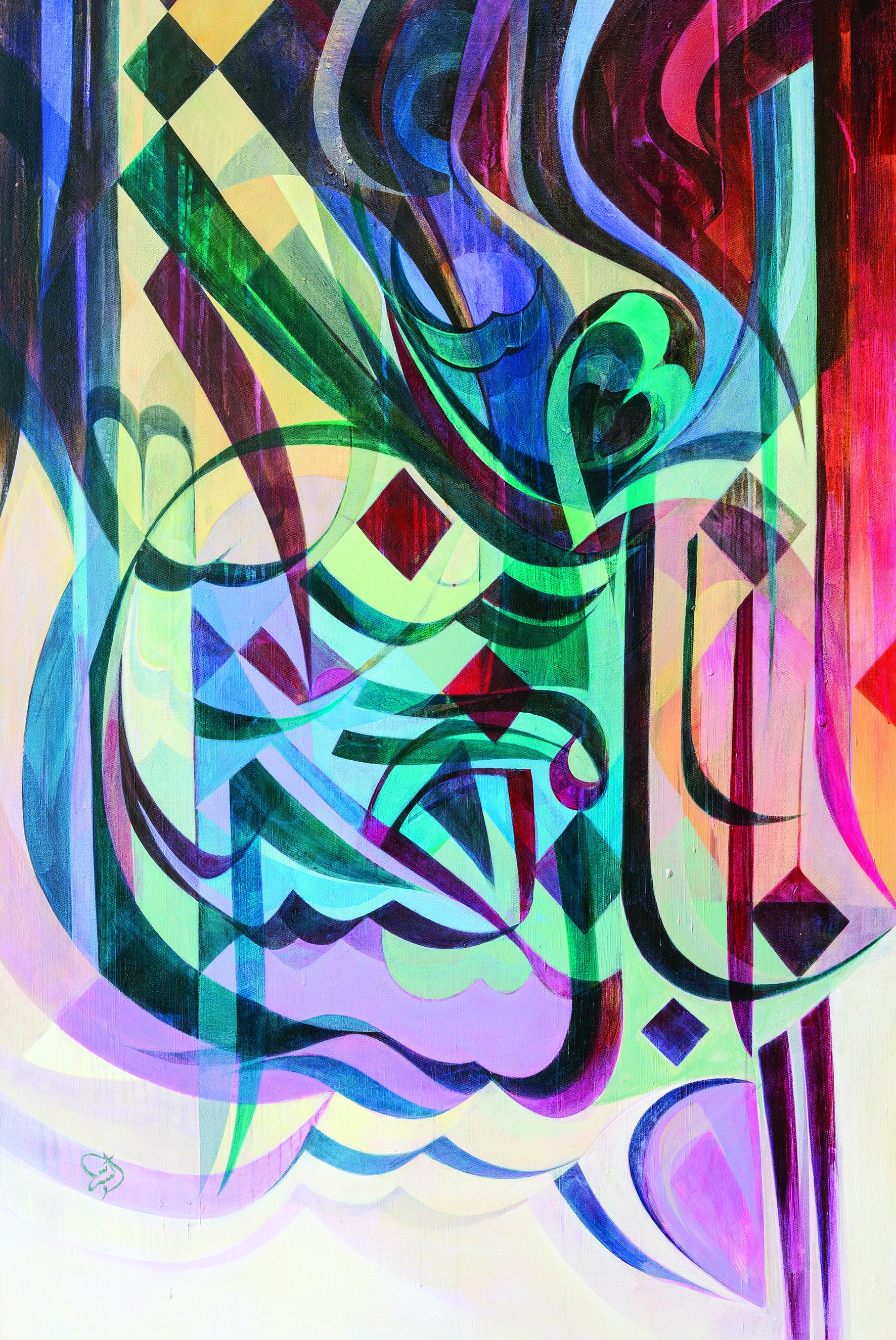 Poetry 4  Acrylic on canvas 100 X 150 cm