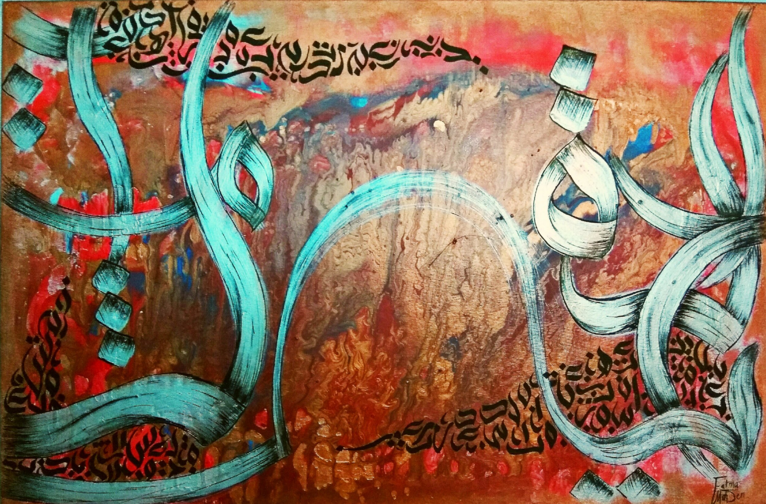 Life is Hope  Acrylic on canvas 90 x 60 cm