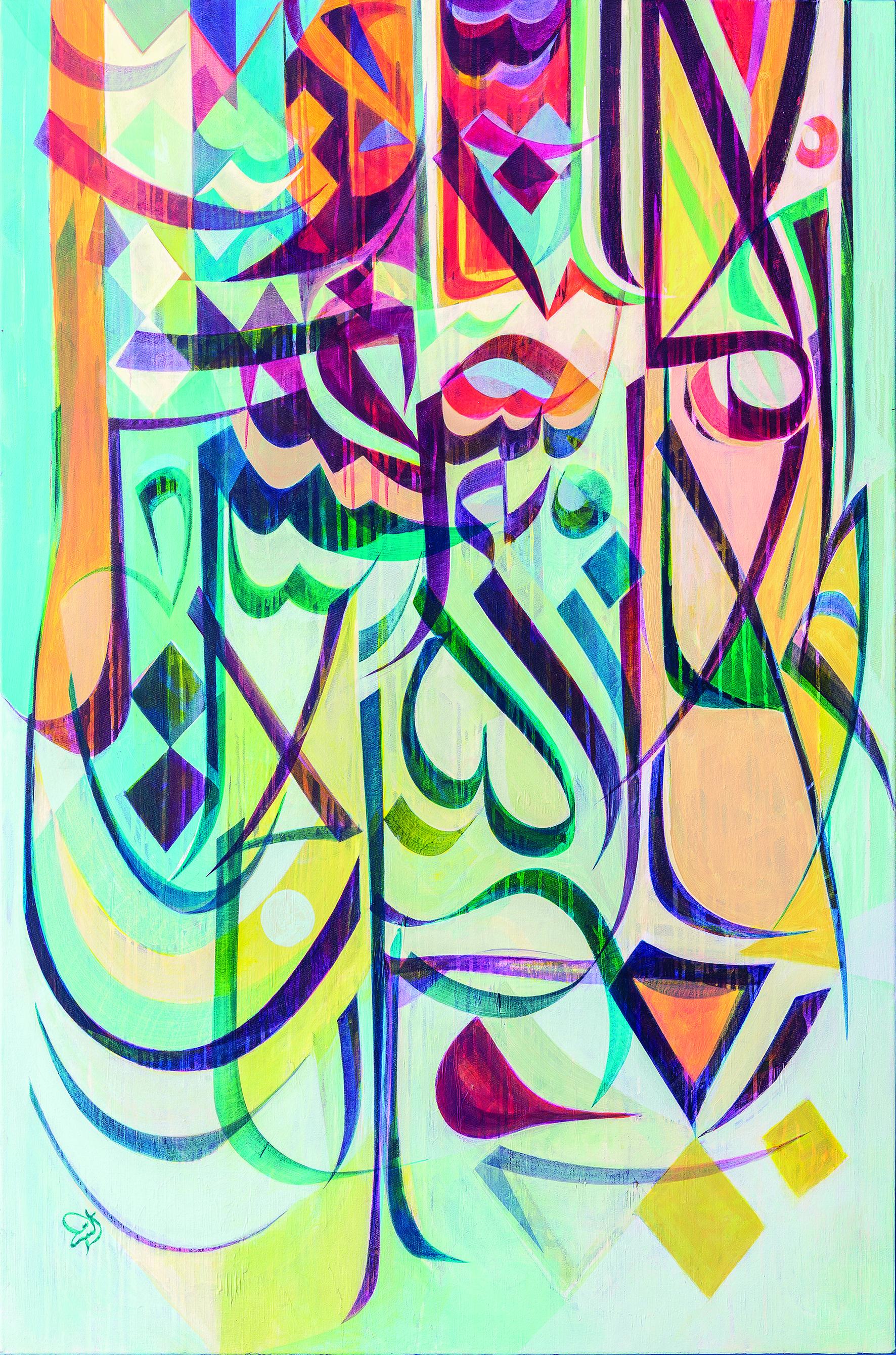 Poetry 3  Acrylic on canvas 100 X 150