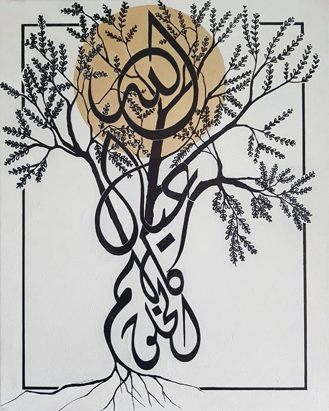 """Ghaf Tree, A symbol of tolerance and unity by @najia_shuaib  Acrylic and Ink on Canvas, 35x50 cm.  FOR SALE call 043447747 or email us info@aishaalabbarartgallery.com  Exhibition ""The Year of Tolerance Exhibition"" at @aisha_alabbar_art_gallery  #mydubai @mydubai #art #artist @najia_shuaib #acrylic_on_canvas #abstractart #the_year_of_tolerance #calligrapher #artdubai #color #dubai #uae #artist #insta_pic #art_gallery #collector #arabic #arabic_calligraphy #ghaf #tree #symbols #unity #pakistan"