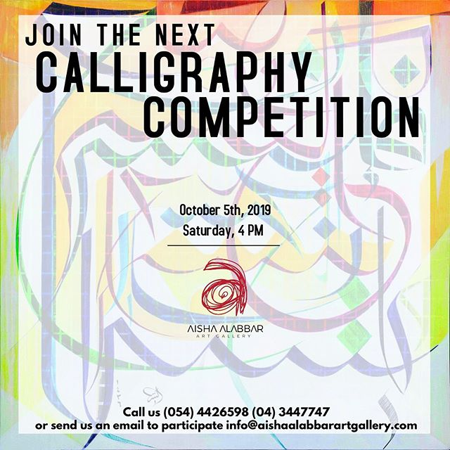 Are you a calligrapher and you want to participate to our competition on October 5th @aisha_alabbar_art_gallery?  Contact us today at 0544426598 and show your talent to the best calligraphers in UAE  #mydubai #calligraphycompetition #art #artist #artdubai #color #uae #calligraphy #arabiccalligraphy