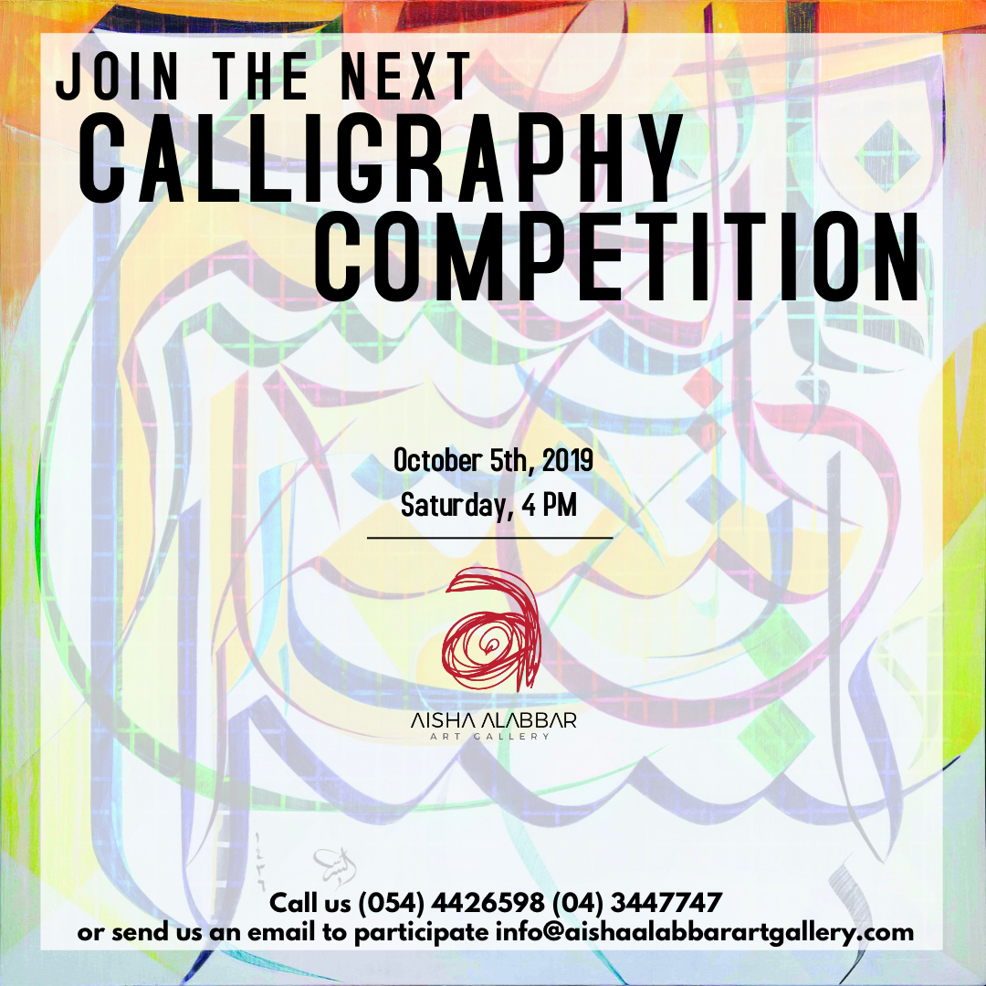 Calligraphy Competition copy.jpeg
