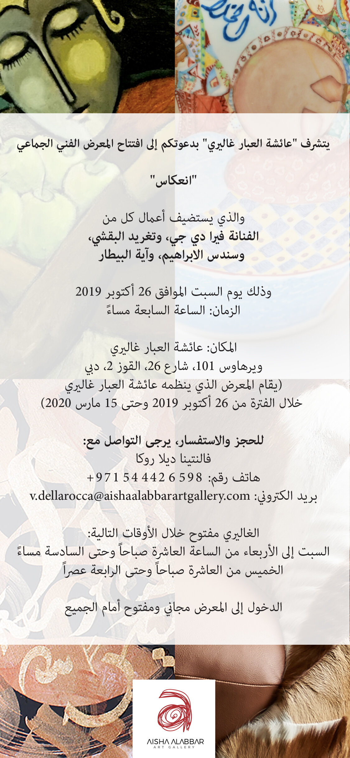 d1_arabic.jpg