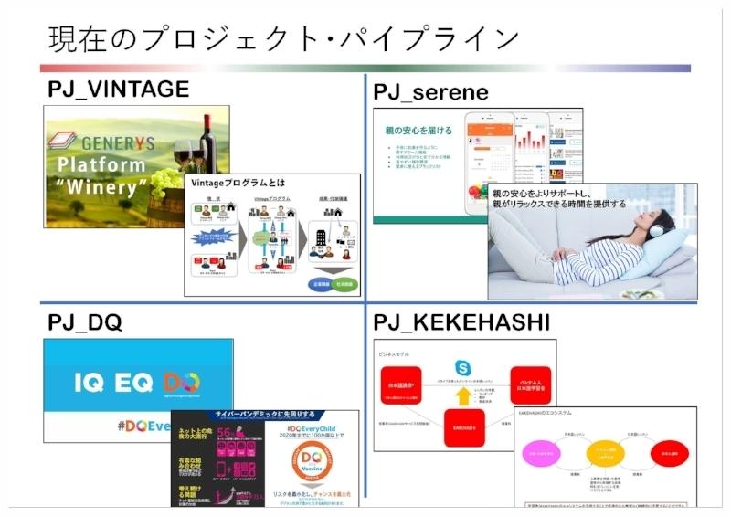 PJ_pipeline.jpg
