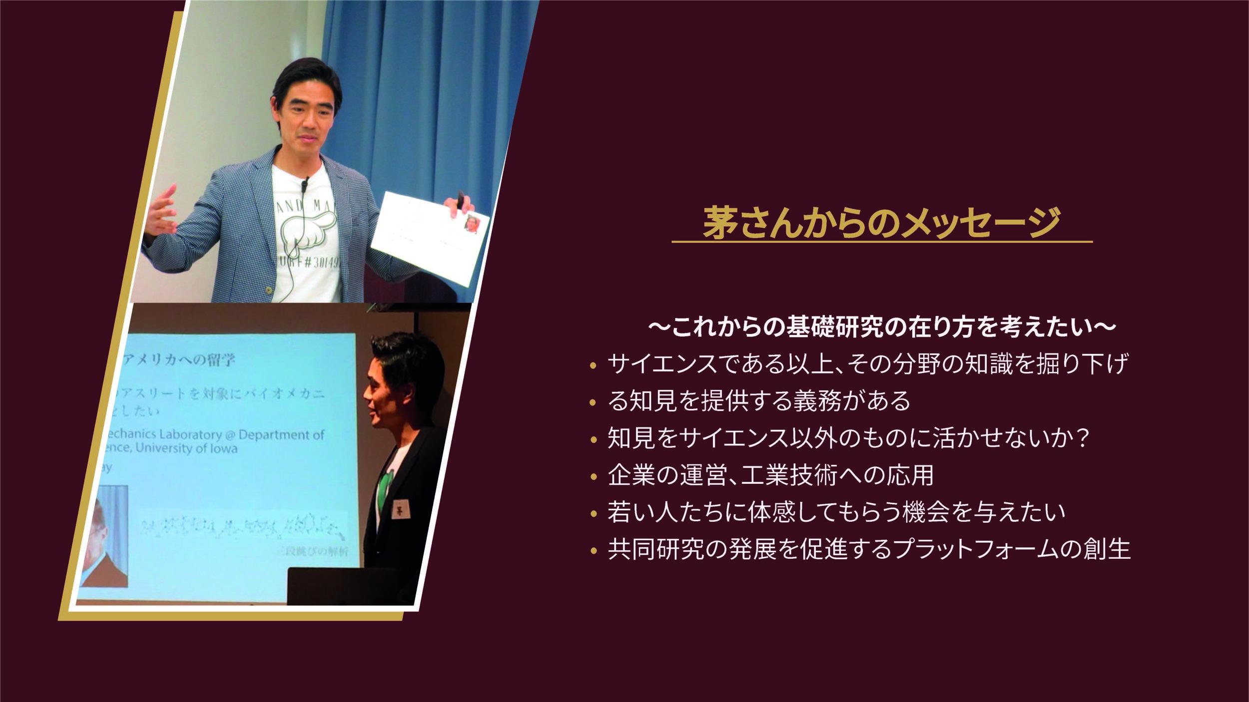 開催REPORT+_ページ_3.jpg