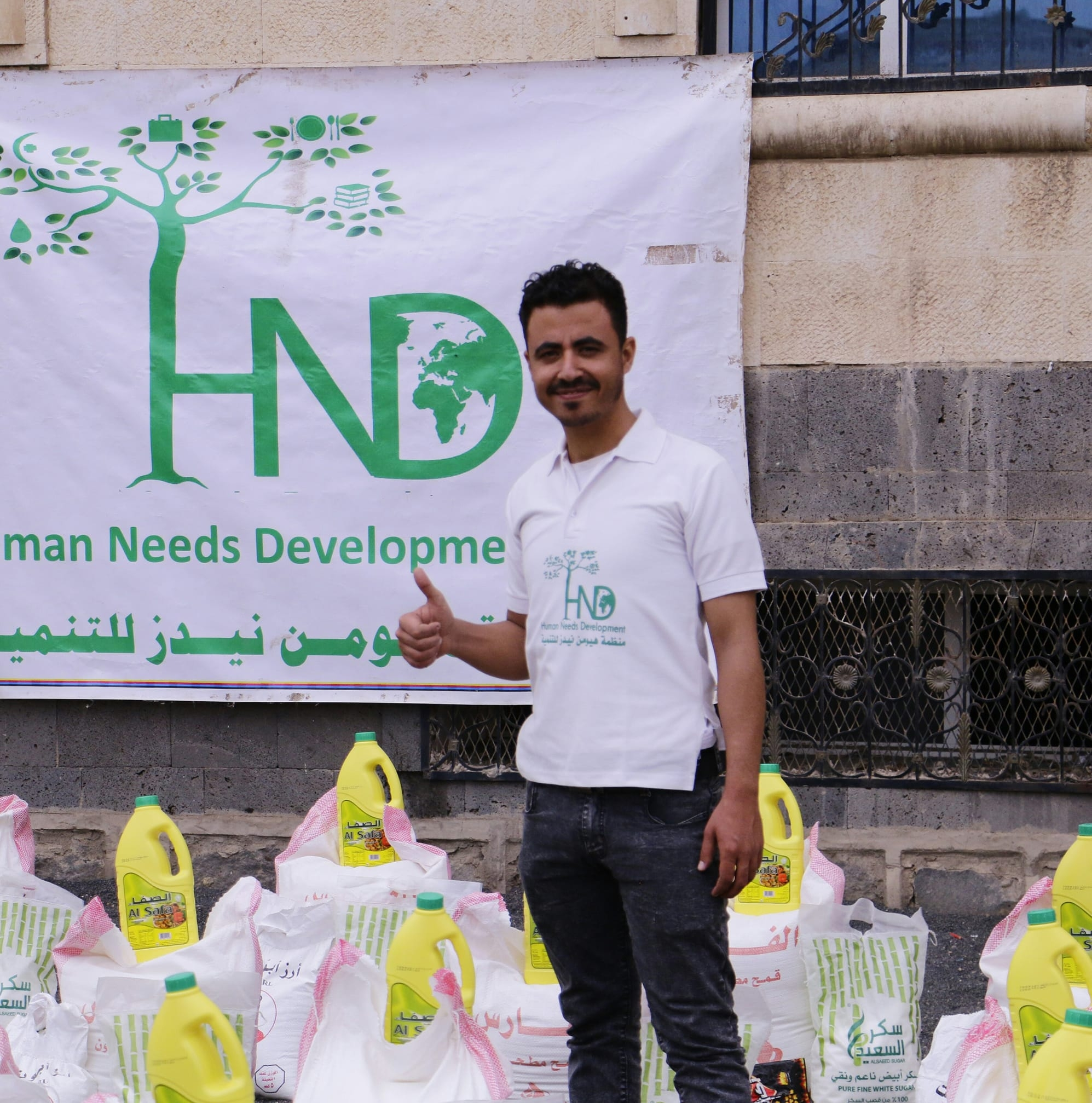 Yemen Human Needs Development