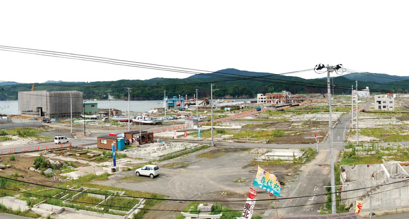A picture of Shizugawa taken 15 months after the tsunami.