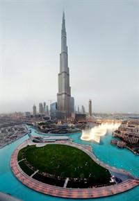 burj park day - burj khalifa - beyond dubai.jpg