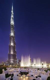 burj park - burj khalifa - beyond dubai.jpg