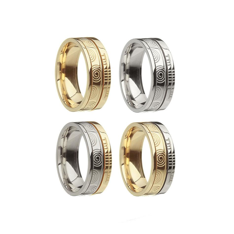 Celtic Newgrange Wedding Ring with Faith Rail Edge
