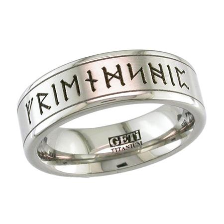 Custom Rune Wedding Ring