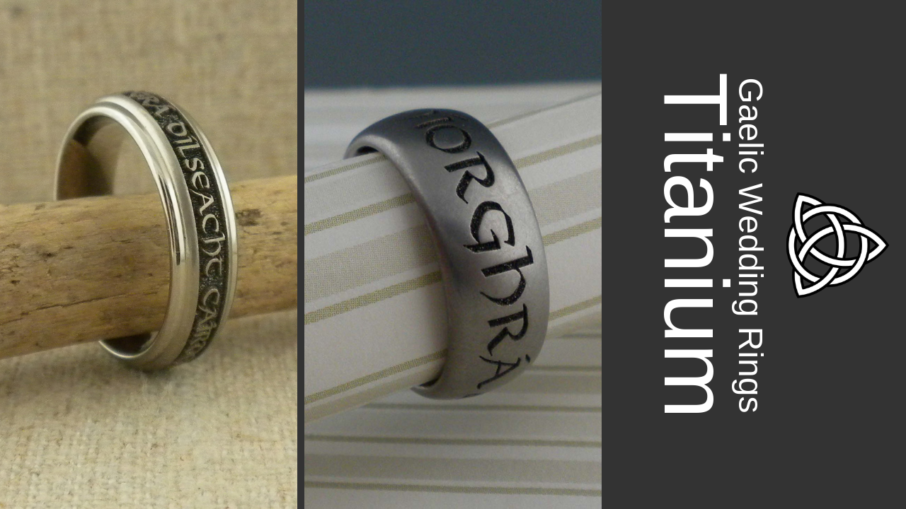 Gaelic Wedding Ring by GETi