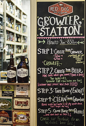 growler station web.jpg